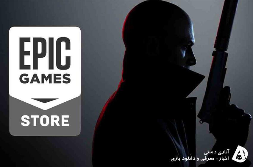بازی Hitman 3 برای بازیکنان PC به مدت یک سال در انحصار Epic Games خواهد بود