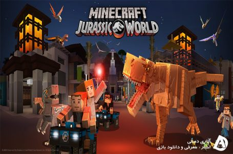 تریلر Minecraft: Jurassic World DLC