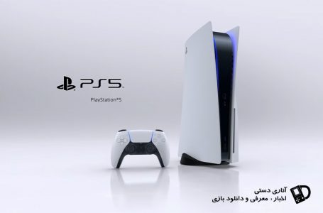 شایعه: رویداد بعدی PS5 در این ماه برگزار میشود