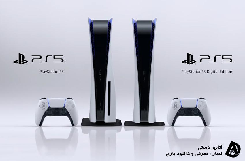 طبق برخی گزارشات PS5 در 23 آبان عرضه می شود