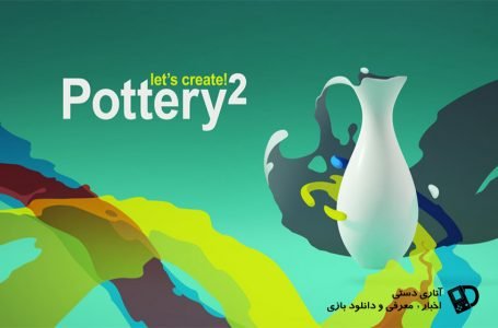 دانلود بازی Let's Create! Pottery 2 v1.68