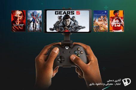 مایکروسافت: Project xCloud به عنوان بخشی از Xbox Game Pass Ultimate و بدون هزینه اضافی از 15 سپتامبر شروع می شود