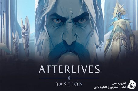 قسمت اول Shadowlands Afterlives: Bastion