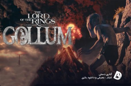 تیزر بازی The Lord of the Rings: Gollum