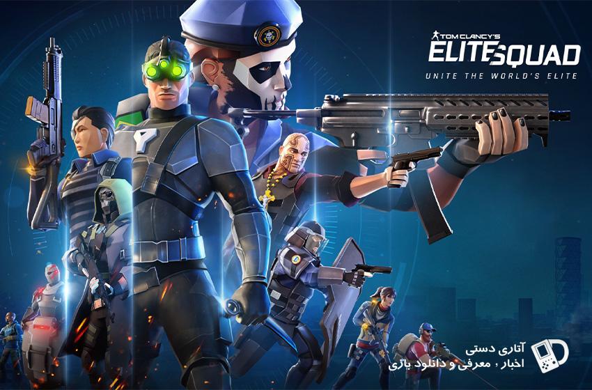 دانلود بازی Tom Clancy's Elite Squad 1.4.1