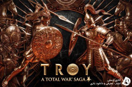 لانچ تریلر Total War: TROY