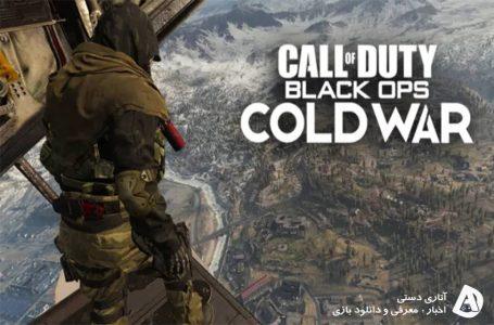 رمز گشایی یکی از راز های Black Ops Cold War