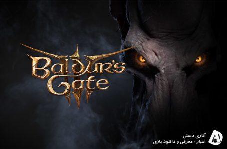 تریلر سینماتیک جذاب Baldur's Gate 3