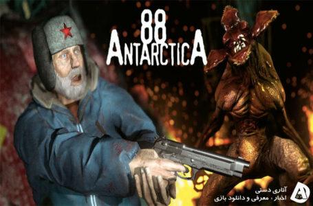 دانلود بازی Antarctica 88 v1.2.1