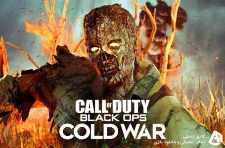 اطلاعاتی راجب حالت زامبی Black Ops Cold War