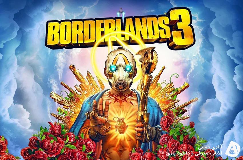 نسخه بهبود یافته بازی Borderlands 3 به صورت رایگان برای Xbox Series X و PS5 منتشر می شود