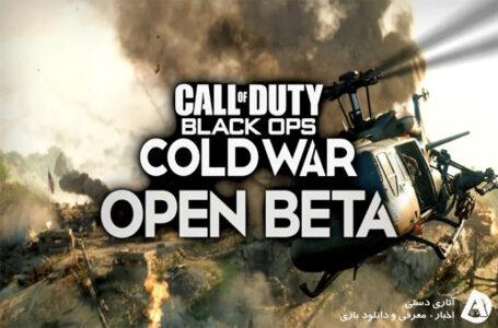 تاریخ نسخه بتا Call of Duty: Black Ops Cold War برای هر کنسول مشخص شد