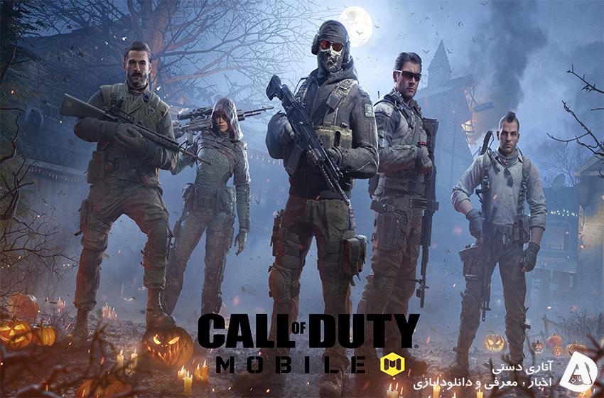 ظاهراً Map های شبانه به Call of Duty: Mobile اضافه خواهند شد اما نه به زودی