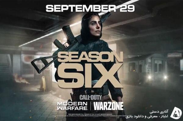 تریلر فصل 6 Call of Duty: Modern Warfare و Warzone