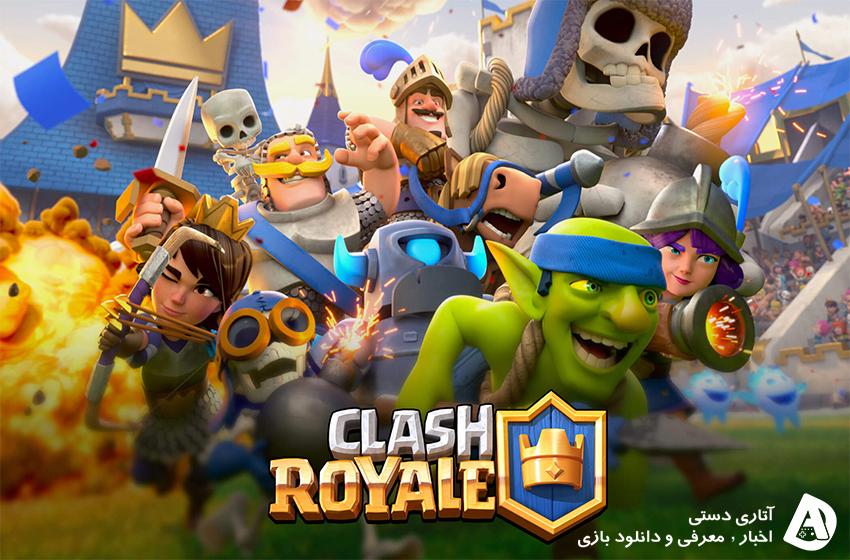 دانلود بازی Clash Royale 3.4.2
