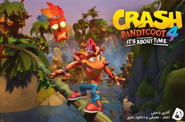 گیم پلی Crash Bandicoot 4: It's About Time