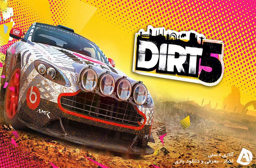 تاریخ انتشار Dirt 5 به تعوق افتاد