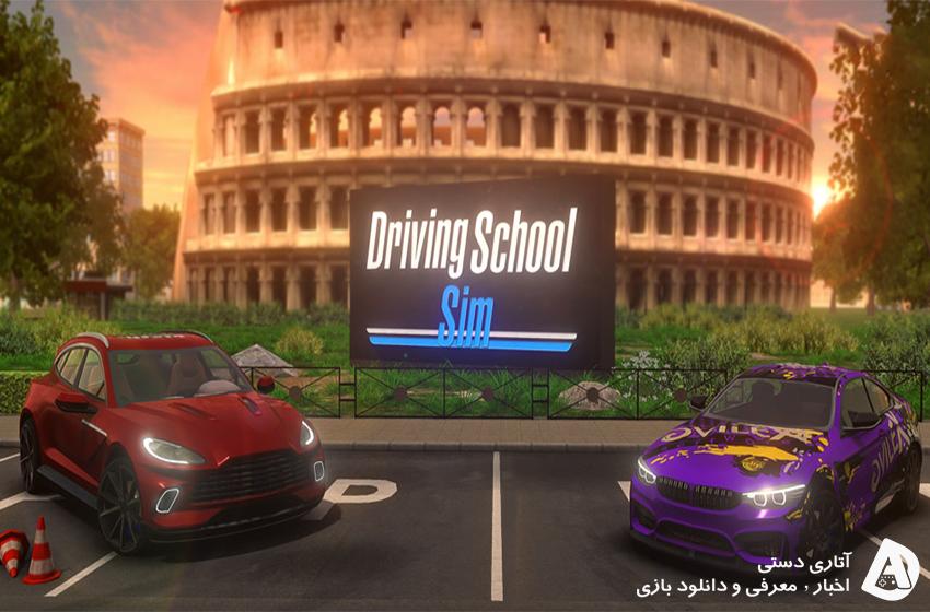 دانلود بازی Driving School Sim 4.3.0