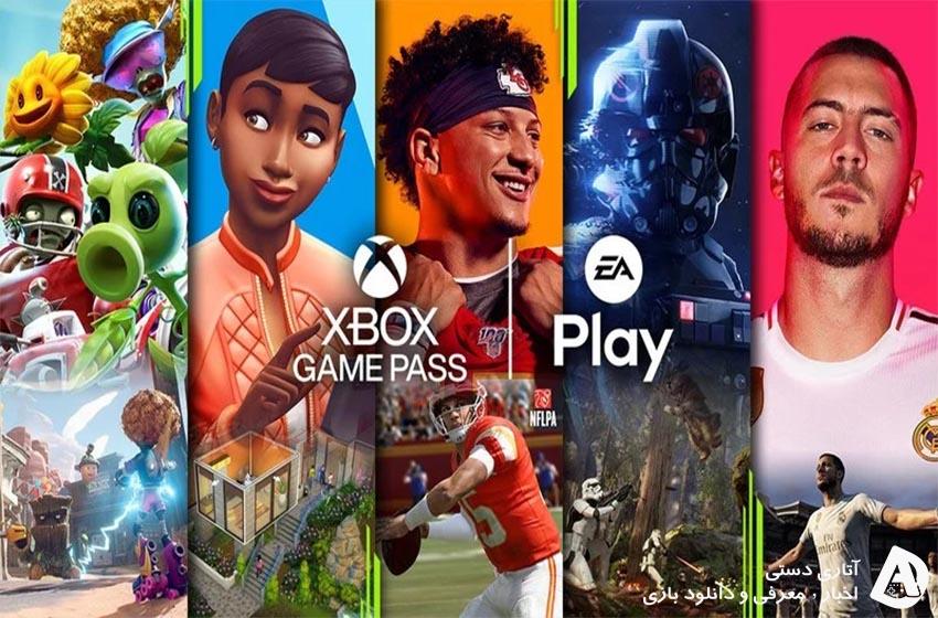 مشترکان Xbox Game Pass Ultimate به بازی های EA Play نیز دسترسی خواهند داشت