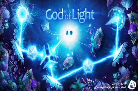 دانلود بازی God of Light 1.2.5