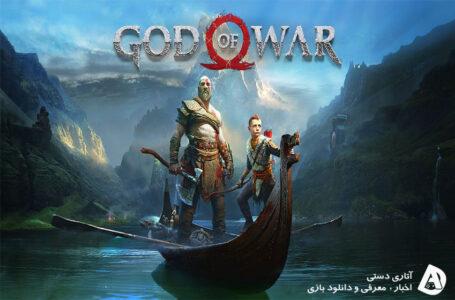 از God of War جدید در رویداد PS5 رونمایی می شود ؟