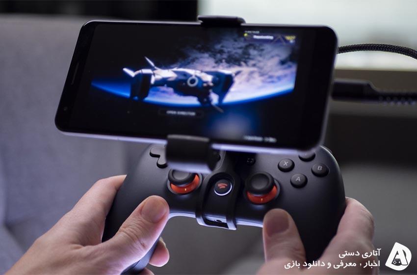 چگونه با موبایل های iOS در Google Stadia بازی کنیم