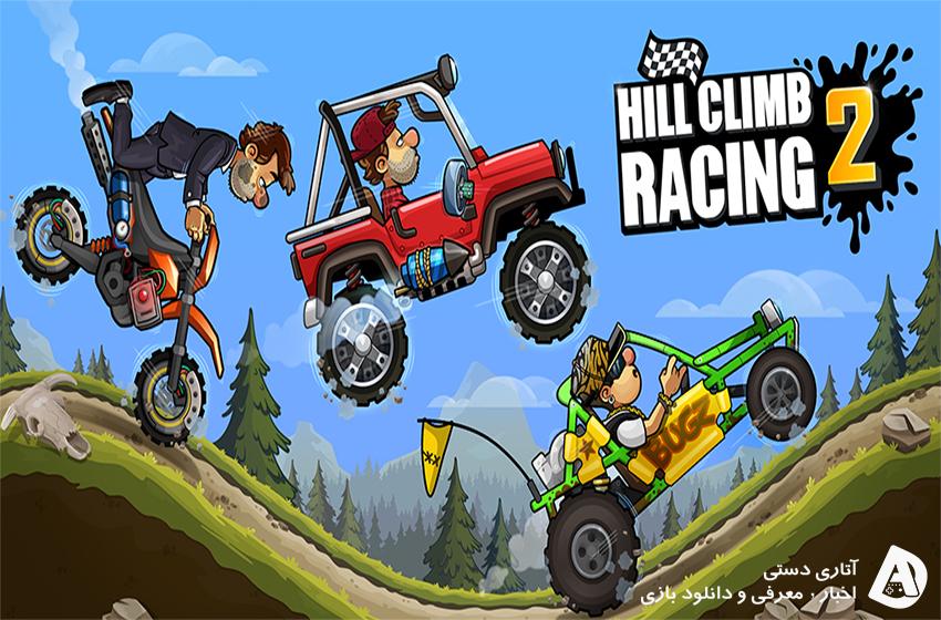دانلود بازی Hill Climb Racing 2 v1.43.4