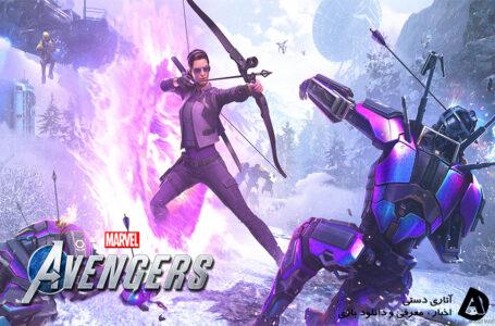 از Kate Bishop در بازی Marvel's Avengers رونمایی شد