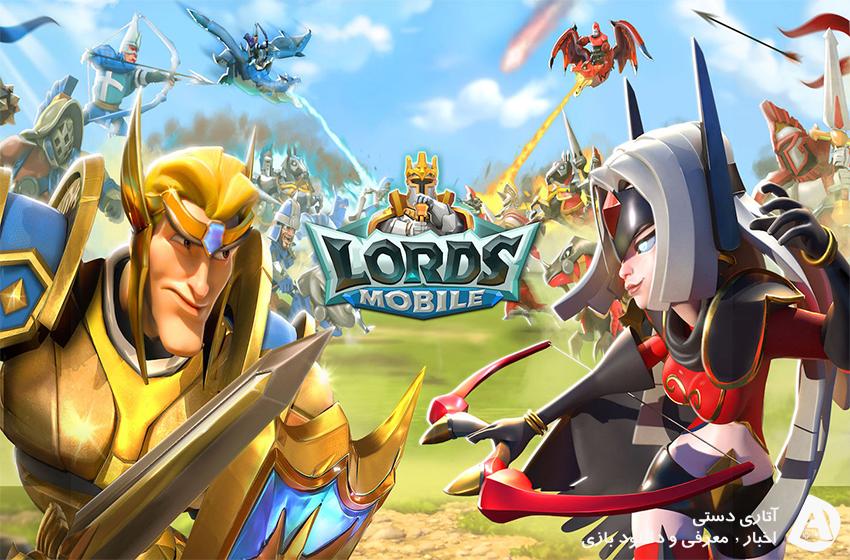 دانلود بازی Lords Mobile 2.43