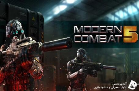 دانلود بازی Modern Combat 5 v4.4.3j