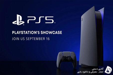 تمامی بازی های رونمایی شده و به نمایش در آمده در رویداد PS5