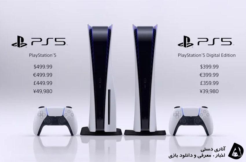 رونمایی از قیمت و تاریخ انتشار PS5