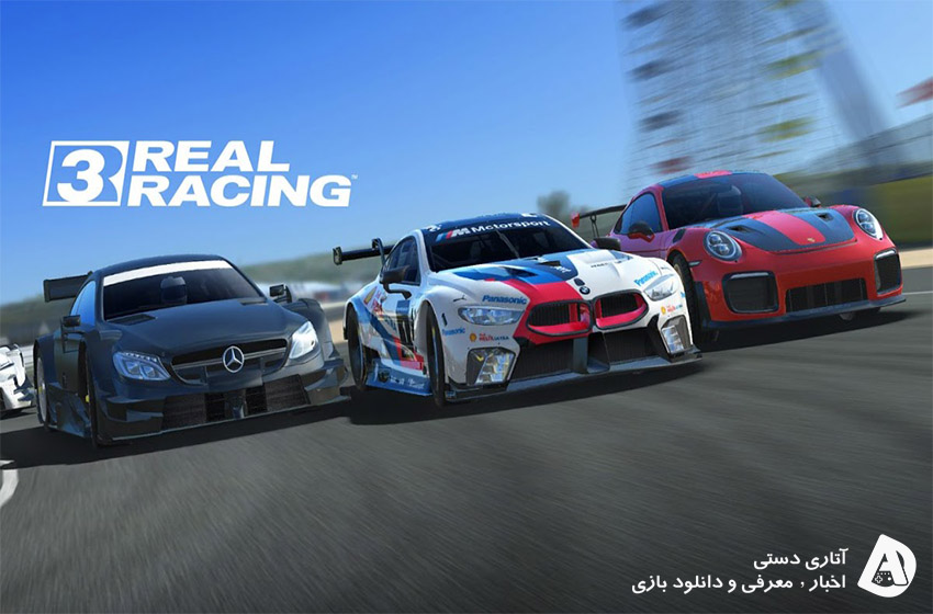 دانلود بازی Real Racing 3 v9.8.4