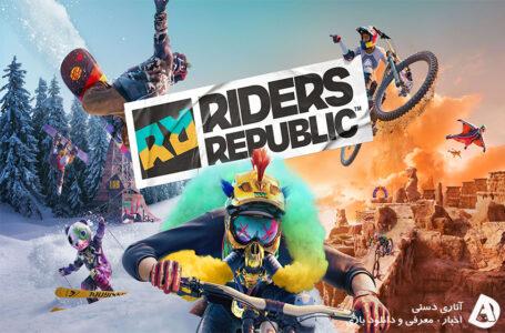 تریلر بازی Riders Republic