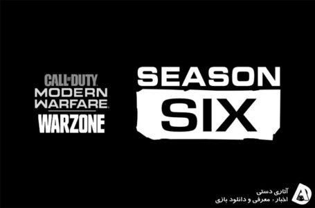 طبق توییت یکی از تیم های Cod League فصل 6 Warzone به زودی شروع می شود