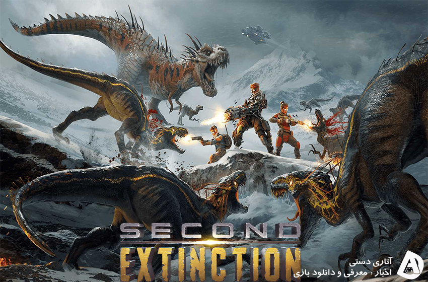 سیستم مورد نیاز برای بازی Second Extinction