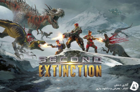 گیم پلی Second Extinction