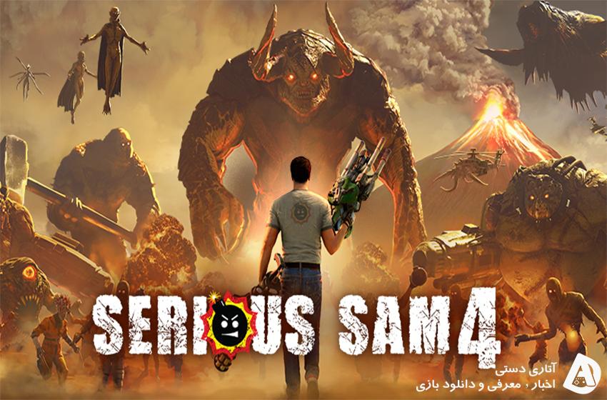 سیستم مورد نیاز برای بازی Serious Sam 4