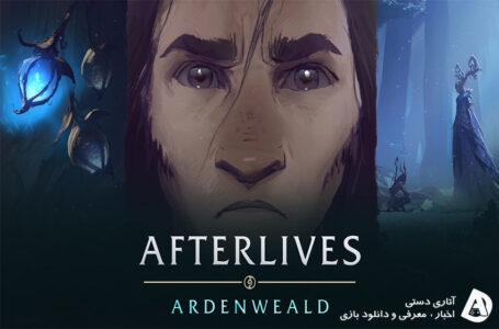 قسمت سوم Shadowlands Afterlives: Ardenweald