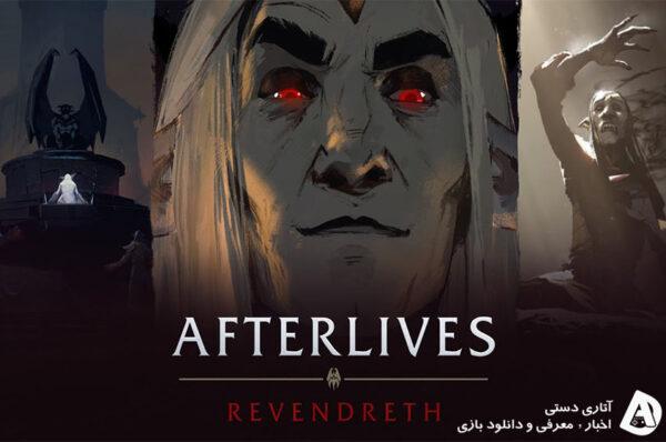 قسمت چهارم Shadowlands Afterlives: Revendreth