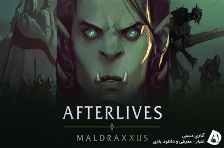 قسمت دوم Shadowlands Afterlives: Maldraxxus