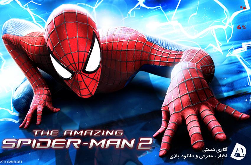 دانلود بازی The Amazing Spider Man 2 1.2.8d