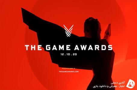 تاریخ رویداد بعدی The Game Awards مشخص شد