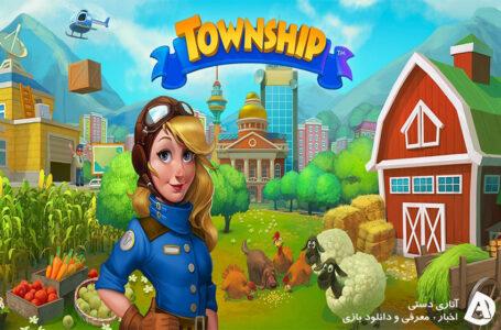 دانلود بازی Township 7.8.0