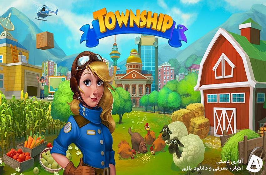 دانلود بازی Township 8.4.0