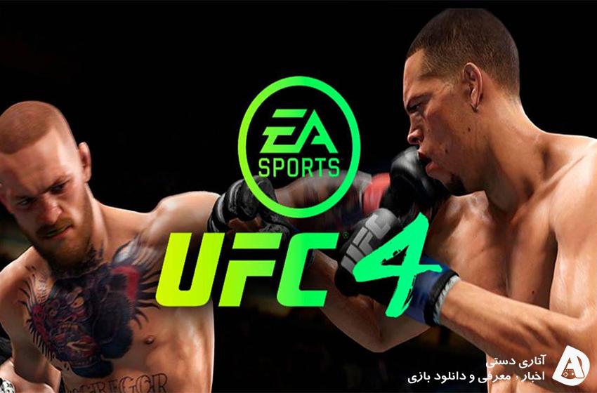 پس از واکنش شدید بازیکنان EA تبلیغات درون UFC 4 غیرفعال می کند