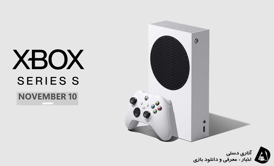رسمی: از تاریخ عرضه Xbox Series S رونمایی شد