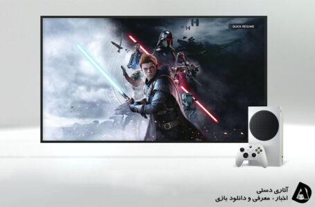 تریلر قابلیت Quick Resume در Xbox Series S