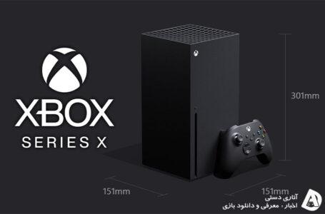 از سایز Xbox Series X به صورت رسمی رونمایی شد