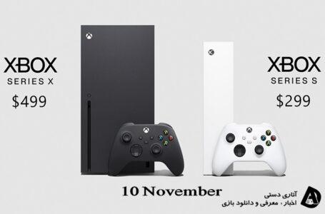 تاریخ عرضه Xbox Series X به صورت رسمی تایید شد